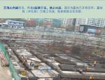 【华南理工】超高层建筑施工技术(共214页)