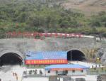 【贵州】高速公路场站标准化建设(181页)