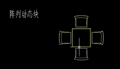 CAD动态块教程干货,牛逼设计师必备!_3