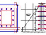 地下室人防工程施工组织设计(119页,图文详细)
