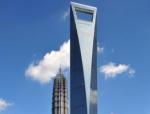 中建钢结构文化宣导PPT