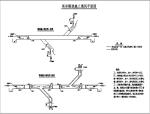 蒙华铁路瓦斯隧道专项施工方案(Word版,共220页)