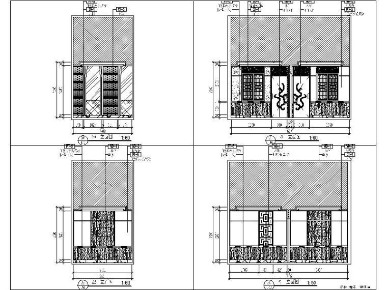[珠海]中式特色火锅店设计施工图(含效果图)_4