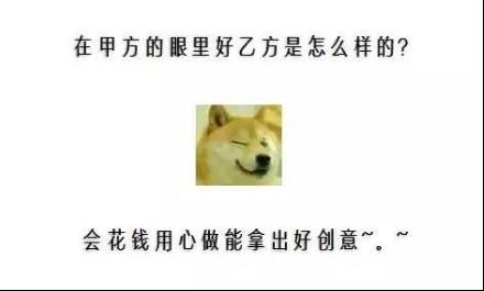 【有奖活动】毒鸡汤——你从甲方(乙方)那里学到了什么经验?_3