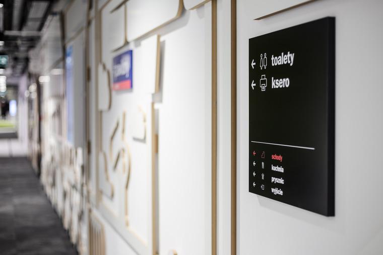 #办公空间设计案例#波兰MediaCom总部办公室-014-MediaCom-Warsaw-by-Workplace