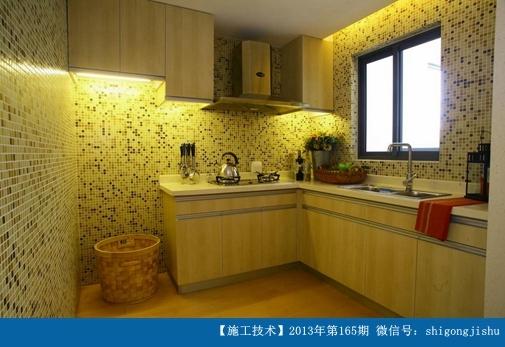 住宅厨卫间U-PVC排水管道装配式施工技术