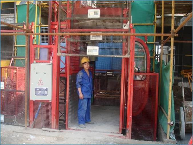 建筑起重机械安全监管检查控制要点图文培训PPT(300余页,图文并茂)