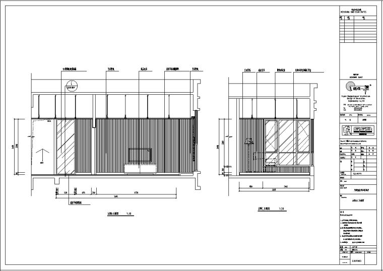 郑州燕庄曼哈顿销售中心样板间四套室内设计施工图_9