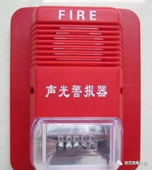 消防工程常用材料和设备总结_20