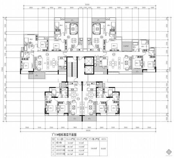 塔式高层一梯六户户型图(91/91/111/111/73/73)