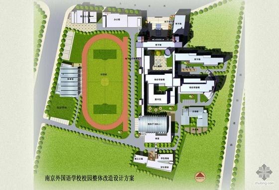 [南京]某外国语学校仙林校区建筑设计方案及文本图片