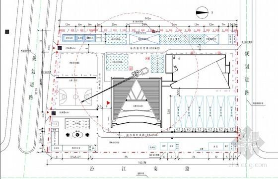 [广东]框剪结构超高层调度大楼施工组织设计(中建)