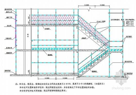 施工组织设计常用CAD节点详图、示意图(全套)
