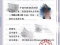 """2016年浙江二级建造师实施""""两证合一"""""""
