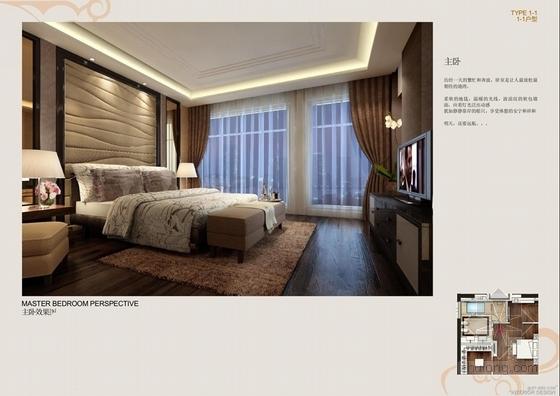 [上海]国际花园别墅三个户型室内装修室内文本汇报方案主卧效果图
