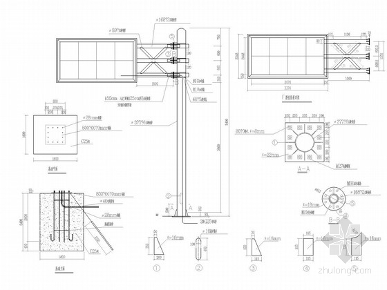 交通情报板立柱设计图(F型)