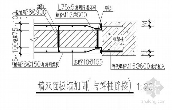 混凝土板墙做法大样之墙双面板墙加固(与端柱连接)
