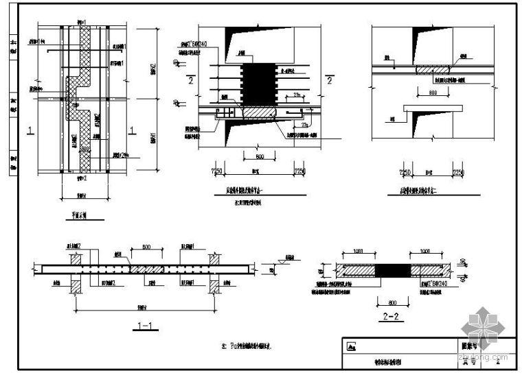 某砌体结构后浇带节点图集