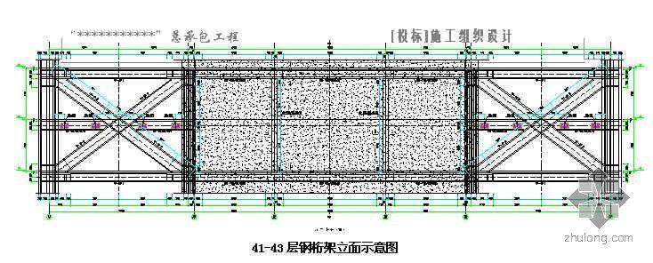 深圳某超高层综合楼施工组织设计(酒店 公寓 办公楼)