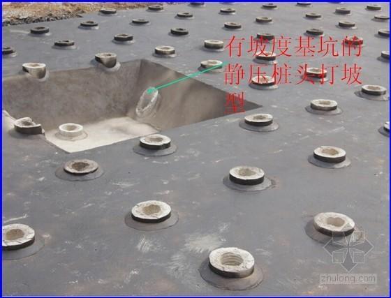 基础底板及承台防水施工可视化交底培训讲义(附图丰富)