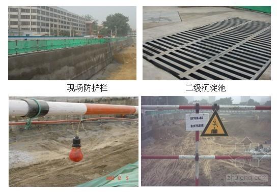 [北京]高层办公楼土方开挖与支护施工方案