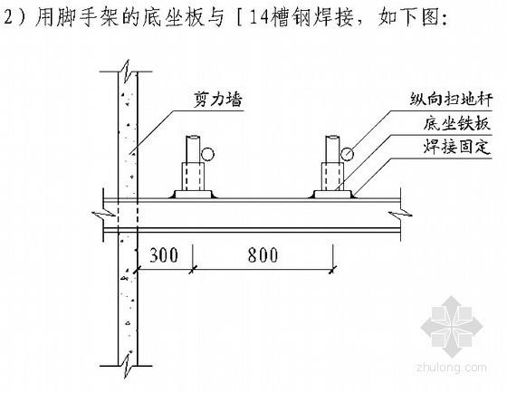 [重庆]廉租房施工组织设计(技术标 框架结构)