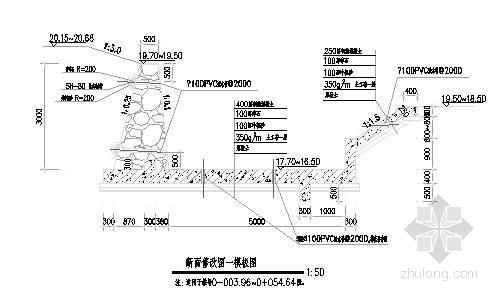 [江苏]南京某河道整治工程cad竣工图(模板图)