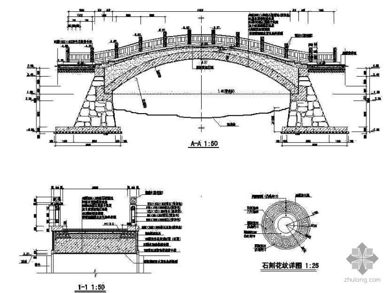 常见景观园桥的扩初及施工详图