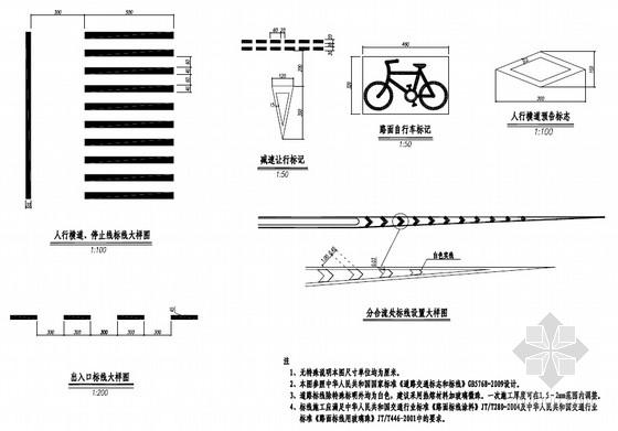 70米宽城市主干路交通工程设计套图(46页)