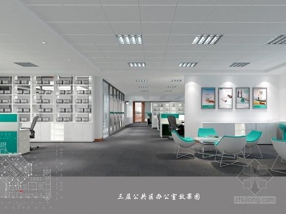 [江苏]现代简洁某银行办公室效果图