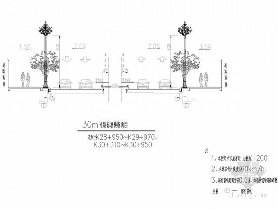 [福建]双向四车道市政道路照明设计图(中华灯 挑臂路灯)