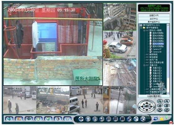 大型港口视频监控系统设计方案展示103页