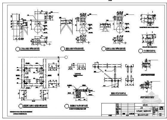 钢结构檩条安装节点图