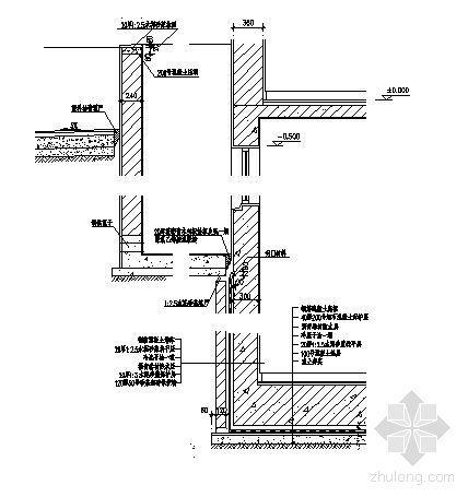 建筑构造详图2