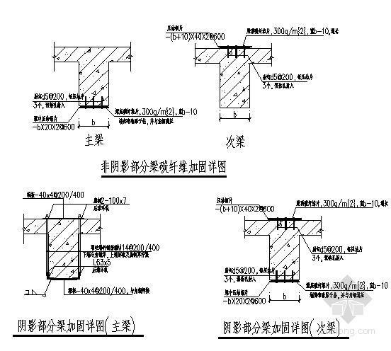 [实例]某商城改造加固工程(柱梁板)预算书(附图纸)