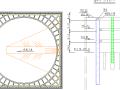 市政调蓄池工程施工组织设计方案