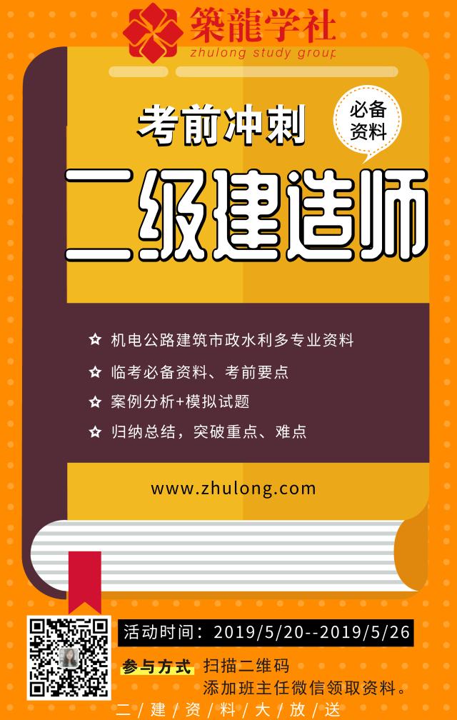 默认标题_手机海报_2019.05.20