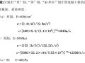 Case法原理.pdf