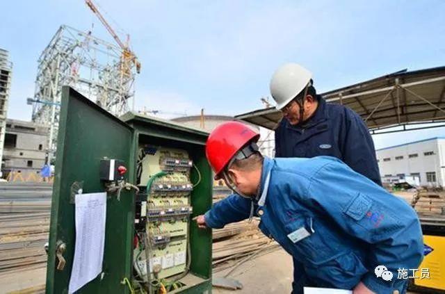 新规之后,建筑施工八大员工作职责范围!_8