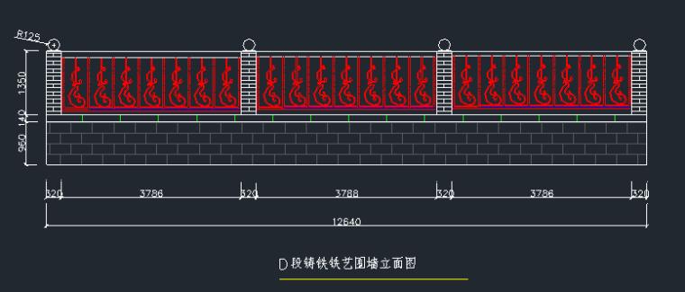 围墙铁艺栏杆方案CAD图_2