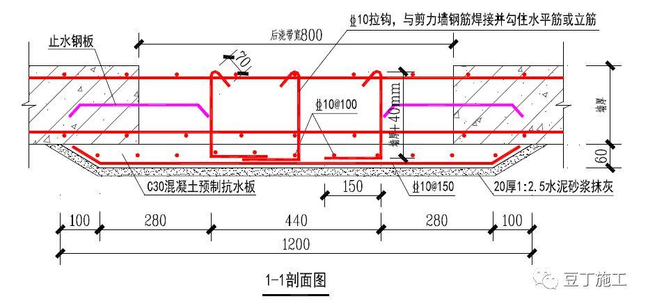 很多施工单位技术管理做的不成体系,这家公司做的很规范(含图纸_41