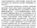 南京某高校暖通空调毕业设计说明书(全套)
