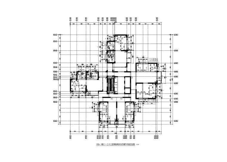 6栋装配式剪力墙超高层住宅结构施工图2016