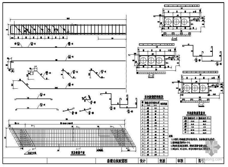 10米空心板小桥全套施工图纸