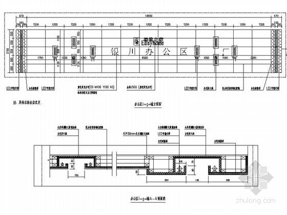 [银川]交通便利配套设施齐全大型家居建材主题购物中心施工图 办公区节点图