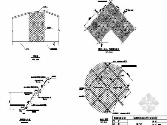 铁路路基挂网喷浆设计图
