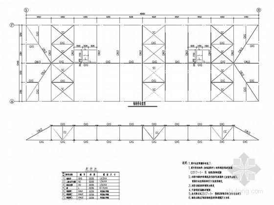 粮食局屋顶平改坡钢结构工程结构施工图