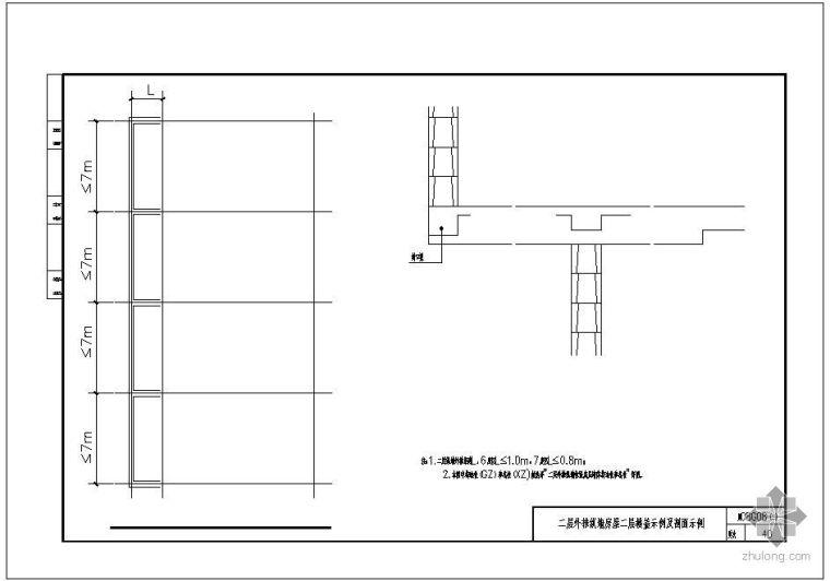 [川]08G08某二层外推纵墙房屋二层楼盖示例及剖面示例节点构造详图