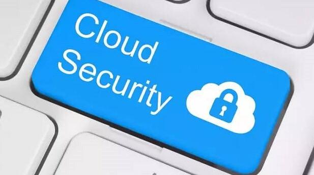 思科斥资2.93亿美元收购云安全启动公司CloudLock