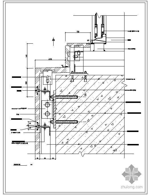 建筑窗收口节点资料下载-某石材与窗下收口节点构造详图
